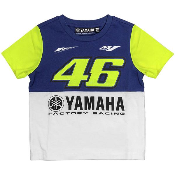 T-shirt Kid Royal Yamaha