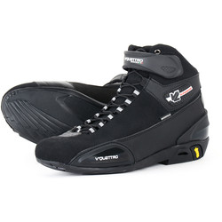 Baskets Supersport Waterproof Vquattro